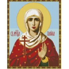 икона Святой мученицы Галины