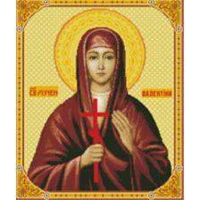 икона Святой мученицы Валентины