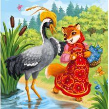 Сказка журавль и лисица