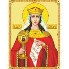 икона Святой Великомученице Варваре