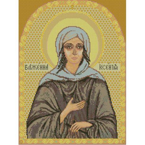 Алмазная вышивка  икона Ксения Петербургская