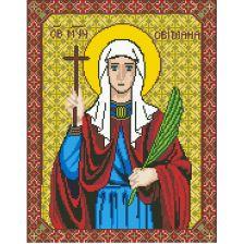 икона Святая Светлана