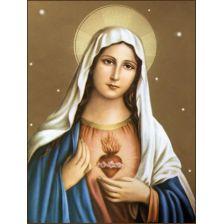 Пресятая Богородица