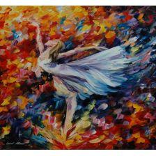 Танец Афремов