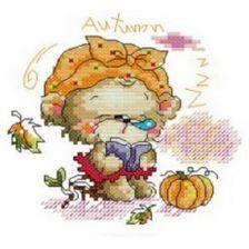 Осенью Мишуля