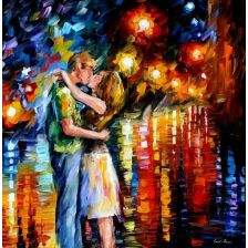 Поцелуй в ночном городе Афремов